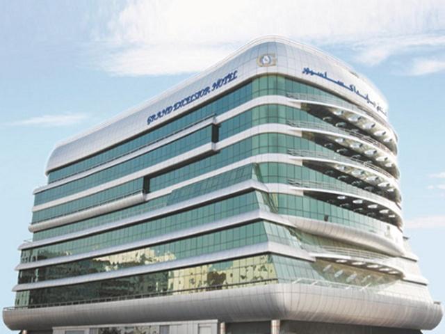 Grand Excelsior Hotel - Al Barsha