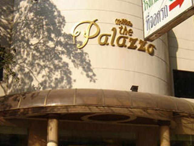Palazzo Hotel