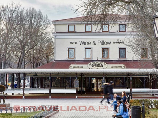 Wine and Pillow Hotel 4*
